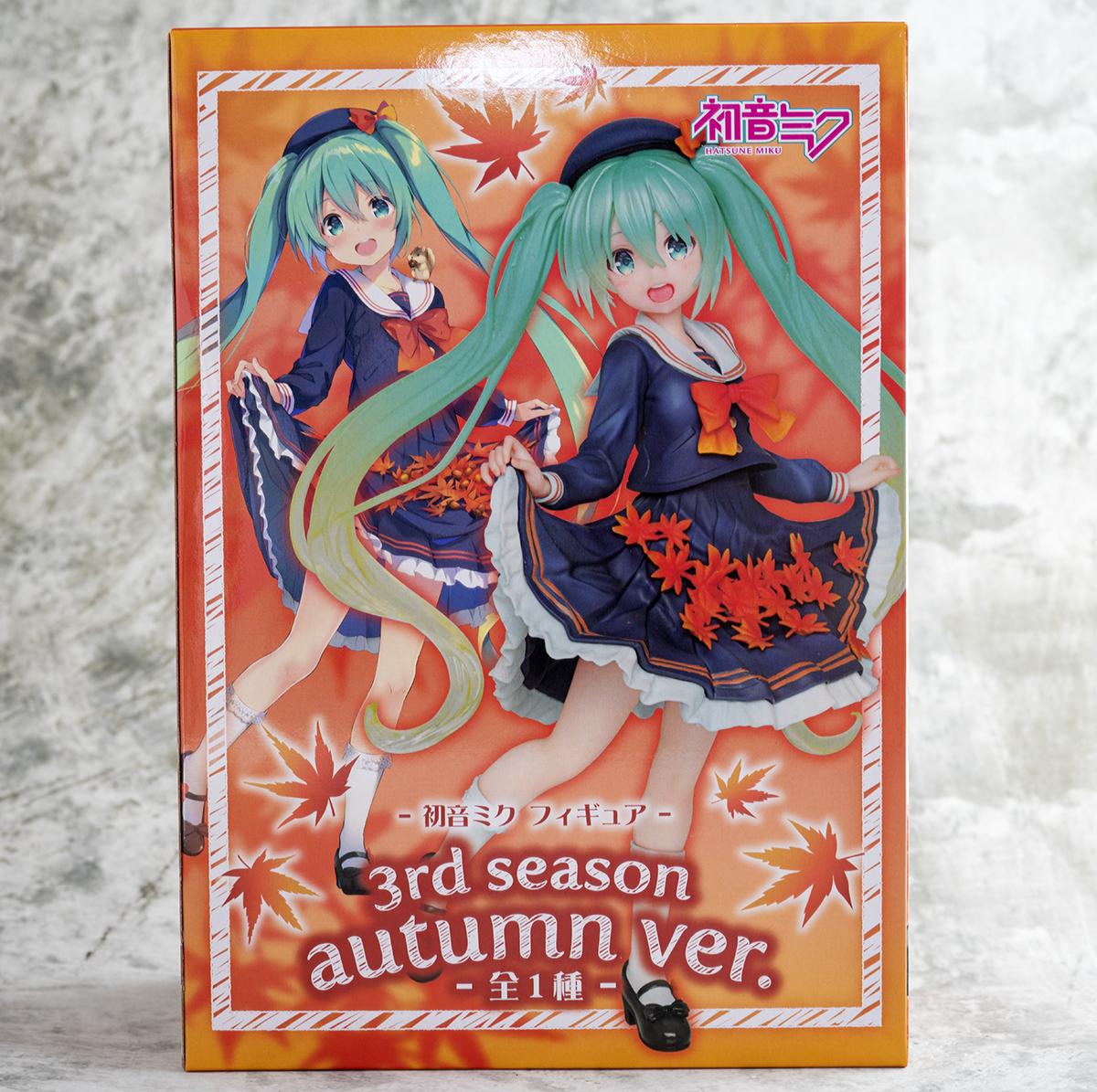 初音ミク 3rd season autumn ver. フィギュアレビュー2