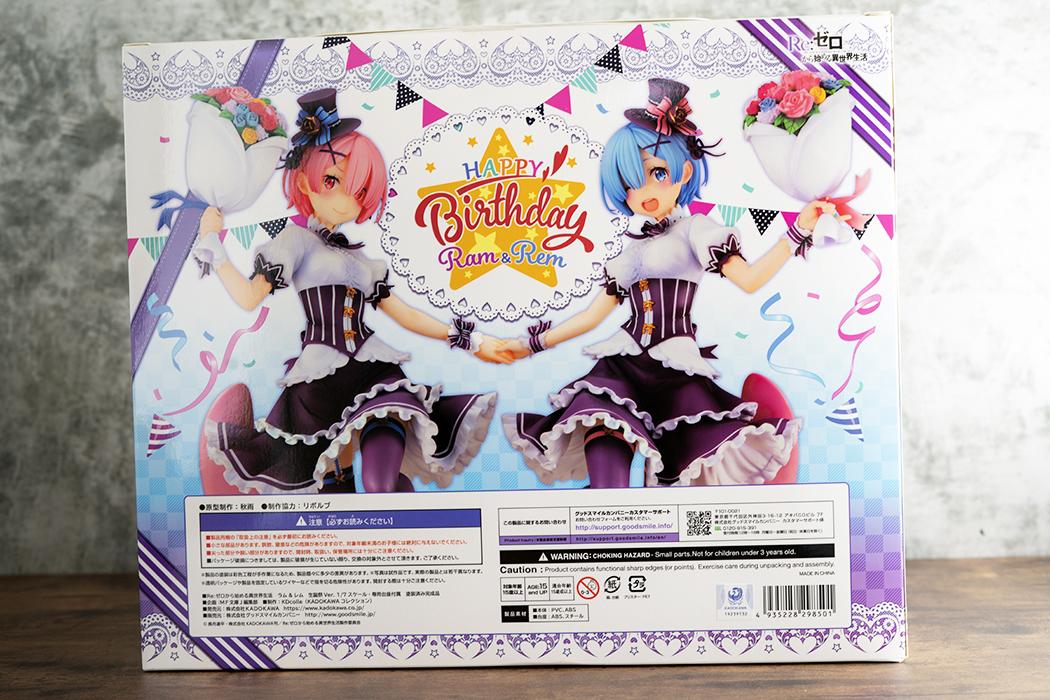 リゼロ ラム&レム 生誕祭Ver. コンプリートセット フィギュアレビュー1