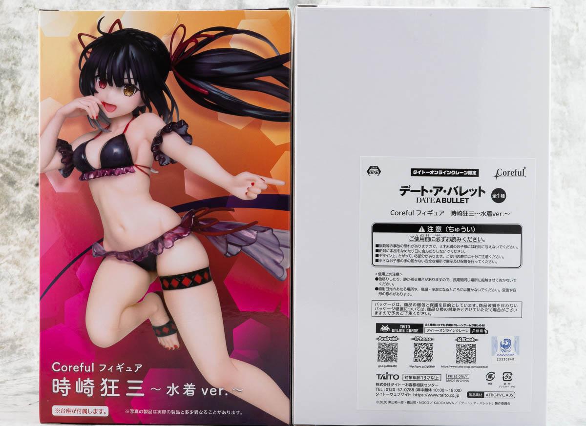 デート・ア・バレット Coreful 時崎狂三~水着ver.~ + タイクレ限定版 フィギュアレビュー